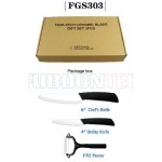 FGS303 Ceramic knife gift set