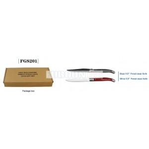 Ceramic steak knife gift set