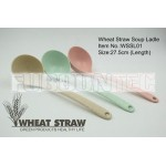 Wheat straw soup ladle WSSL01